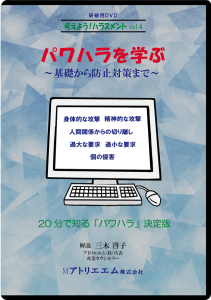 170901-DVD-pawahara