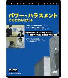 110329ph-dvd